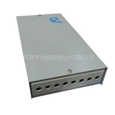 供应天津光缆终端盒厂家,供应8口壁挂式终端盒