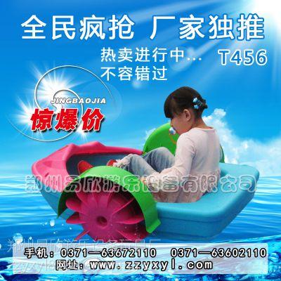 郑州易欣水上游乐设备碰碰船手摇船儿童电动戏水玩具卡通充气碰碰船场地游艺设备