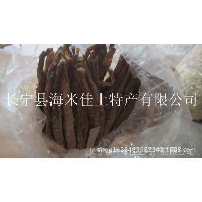 农产品 四川烟笋 特产 原生态天然绿色有机竹笋干笋脱水菜品批发