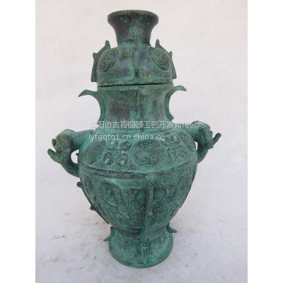 西周时期酒器 涡纹罍 皿方罍 广发青铜器工艺品仿古摆件 青铜罍