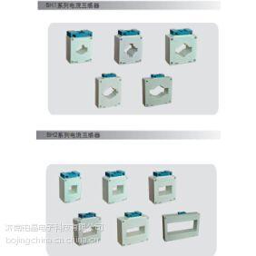 100A/5A电源管理互感器/消防电源监控电流互感器