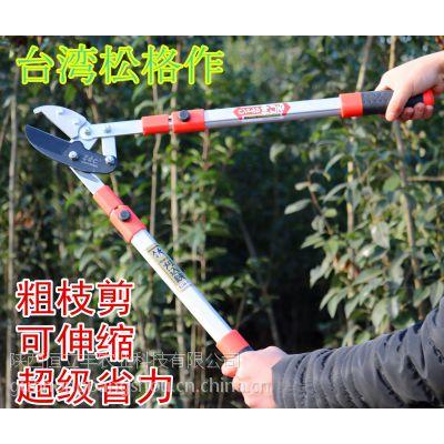 原装正品台湾松格作粗枝剪可伸缩大力剪果树高枝剪修枝剪包邮