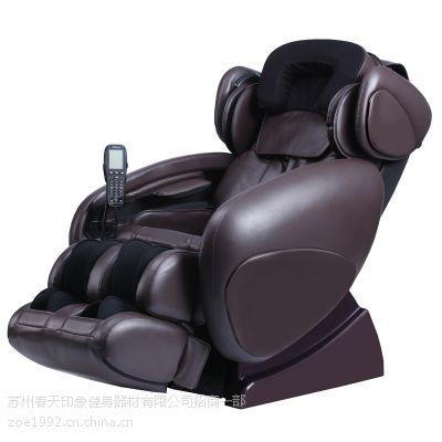 十大品牌之一春天印象肥城市常年供应红外理疗智能按摩椅代理加盟店