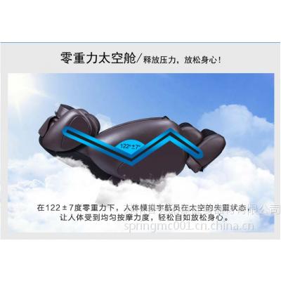 2016十大品牌之3D智能豪华春天印象按摩椅Y2诚招吴川市入驻加盟