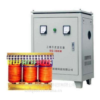 祈望SG-2500VA三相隔离变压器,SG-3000VA三相隔离变压器