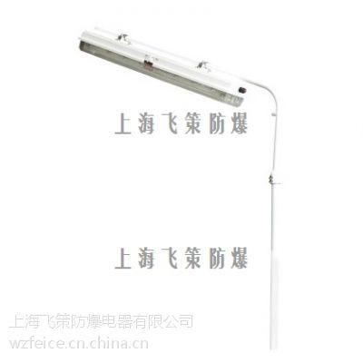 供应上海飞策SFY52系列防尘放水防腐平台灯