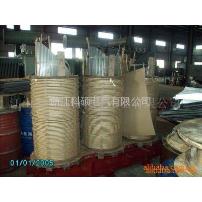 大量供应电炉变压器适用于中频炉、电弧炉