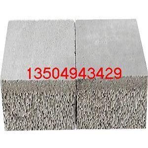 供应防火保温板/沈阳防火保温板/沈阳万隆建材有限公司-13504943429