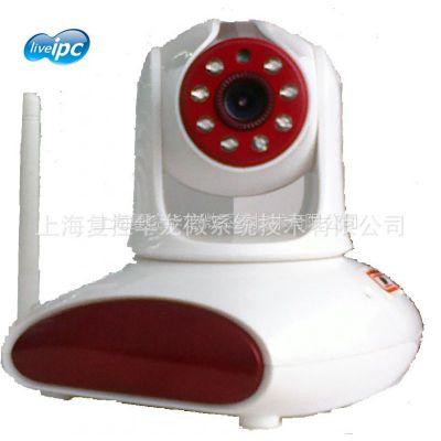 供应网络摄像机 无线  智能家居 liveIPC 监控摄像头
