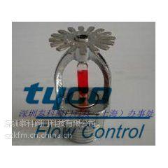 供应T-ZSTX下垂式洒水喷头-泰科阀门