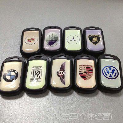 厂家批发 新款上市创意锁匙扣插卡MP3 时尚车钥匙随身携带迷你MP3