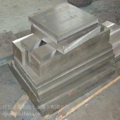 供应M4高速钢|M4板材|M4韧性高速模具钢
