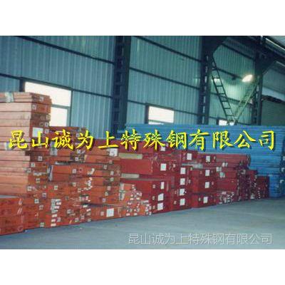 销售上钢五厂CR12MO1V1冷作模具钢材 宝钢钢材