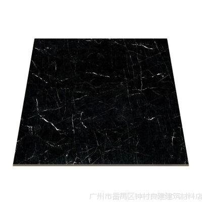 佛山厂家瓷砖 600*600黑白根全抛釉 客厅卧室地板砖 家装建材