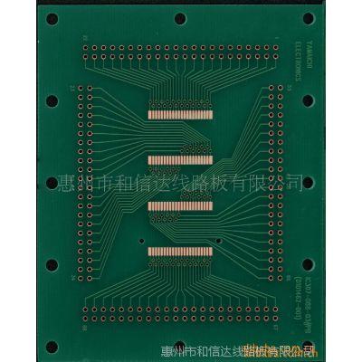 生产加工PCB 电路板,单面板双面板,多层线路板