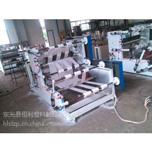 河北沧州恒利编织布分切机(800)