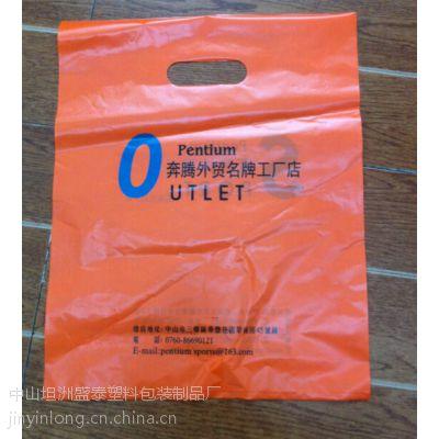 供应中山胶袋厂 中山塑料袋厂 中山超市背心胶袋定做 广告袋印刷
