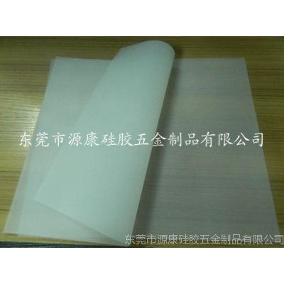 供应厂家生产硅胶片/橡胶片 透明2MM垫片 环保无味