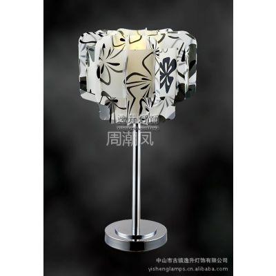 供应[逸升灯饰]台灯批发、PVC灯罩台灯/现代家居装饰灯具