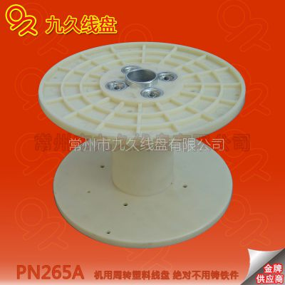 供应机用线轮生产厂家、ABS线盘报价、电线线缆盘规格