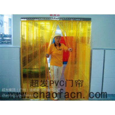 供应防弧光软门帘-成本价PVC软门帘-隔尘门帘-广州超发