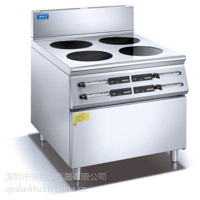 江海商用电磁煲仔炉批发亲和力 QHL-SBL3.5KW质量好配置高价格实在