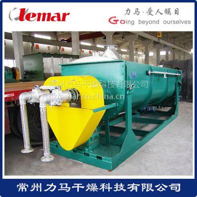 常州力马-500kg/h污泥桨叶干化机、双浆叶干燥器生产厂家