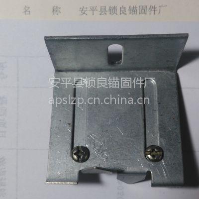供应锁良304钢保温装饰一体板锚固件幕墙配件