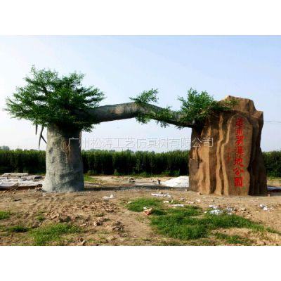 工厂直销水泥假树 生态园假树大门 生态景观工程承包仿真树
