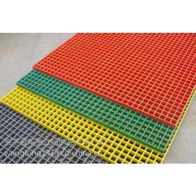 七台聚酯格栅板/玻璃钢格栅的供应商