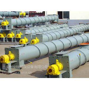 管式螺旋输送机产品特点