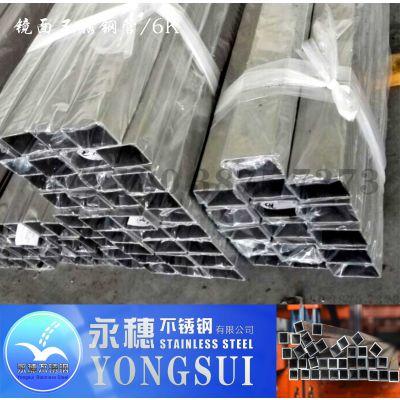 不锈钢装饰管 22*22*1.1 上海厂商现货供应