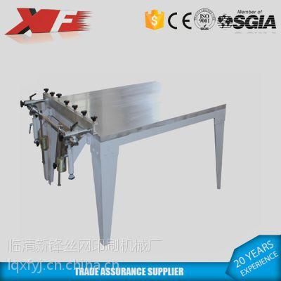新锋XF-80120 供应手动吸气平台 平面塑料 电子产品 手动印刷 丝网印刷设备