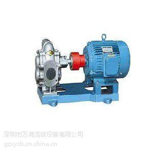 深圳品牌好的KCB不锈钢齿轮油泵公司:KCB齿轮油泵型号