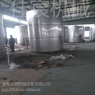 酿酒设备低价供应 双层发酵灌产品详情