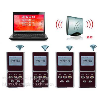 杭州表决器出租公司价格优服务好电子打分无线投票器软件系统