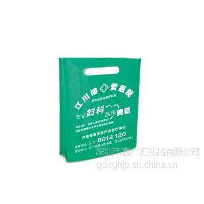 供应厂家供应广告环保袋