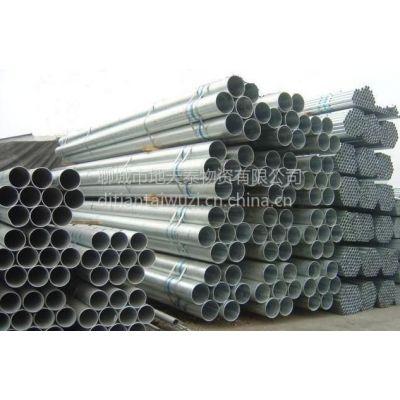 供应厂家直供天津友发热镀锌钢管 Dn15-DN300国标钢管 质优价廉