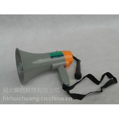 带话筒型扩音器/喊话器(YH-4S)