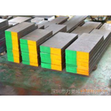 力美成金属供应 34CrMo4宝钢钢材冷作钢模具钢材