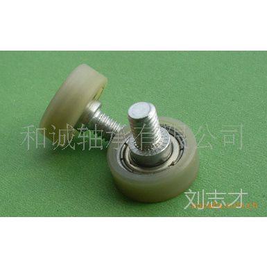 【厂家直销】淋浴房防水耐磨附着力强包塑料滑轮|塑料滑轮