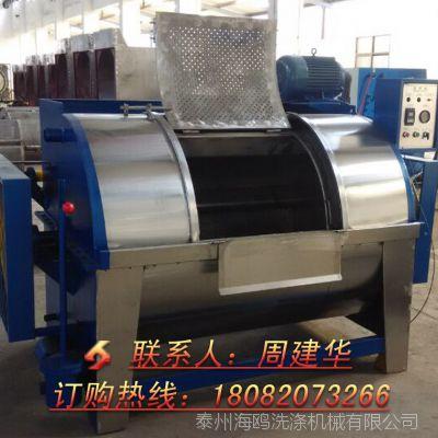 墨玉工业洗衣机150KG工业洗脱机价格厂家