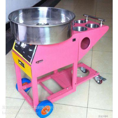 广东棉花糖机/棉花糖厂家/小型棉花糖机