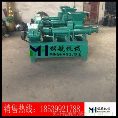 多功能炭粉制棒机 煤粉成型机 可更换磨具成型密度好的炭粉成型机
