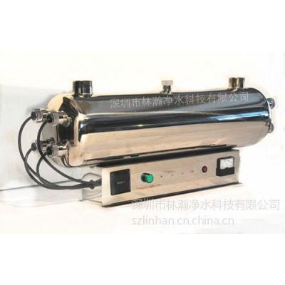 供应原水处理设备/紫外线杀菌器/过流式紫外线消毒设备