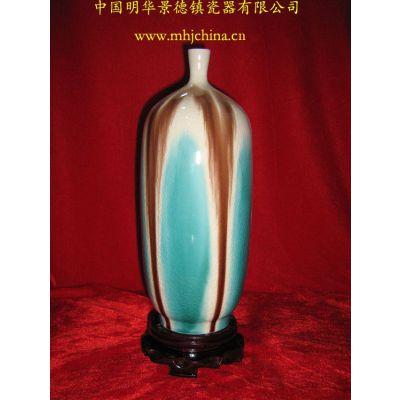 颜色釉 景德镇瓷器 景德镇陶瓷 陶瓷工艺品 陶瓷凳子