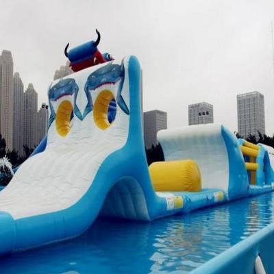 郑州心悦夏季爆款支架水池 水上乐园支架游泳池价格 水滑梯