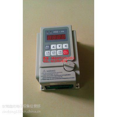 特价促销变频器IPM/1PM AS2-107R 0.75KW 220V 2.2V
