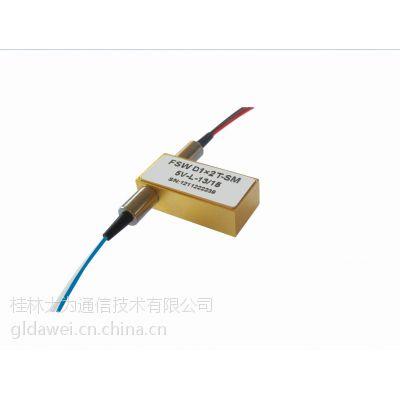 大为通信供应低插损高稳定D1x2小型单多模锁定非锁定机械式光开关