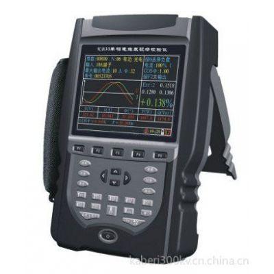 供应KB30单相电能表现场校验仪